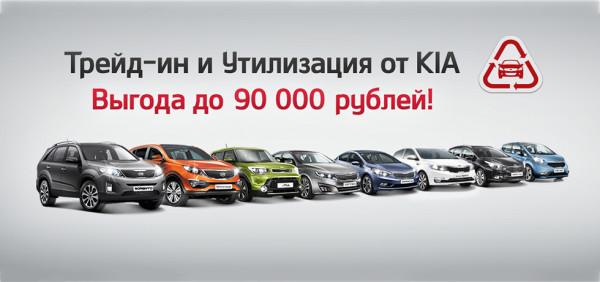 http://www.kia-avtomir.ru/