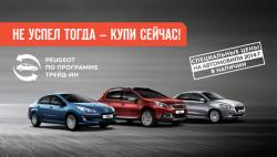 http://www.peugeot.avtomir.ru/