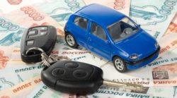 Льготное автокредитование в 2015 году