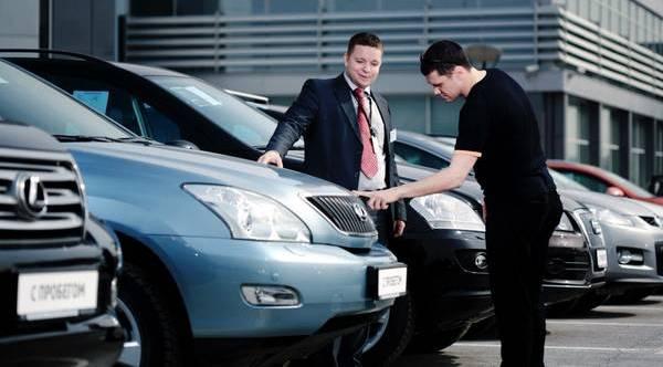 Покупка подержанного автомобиля советы