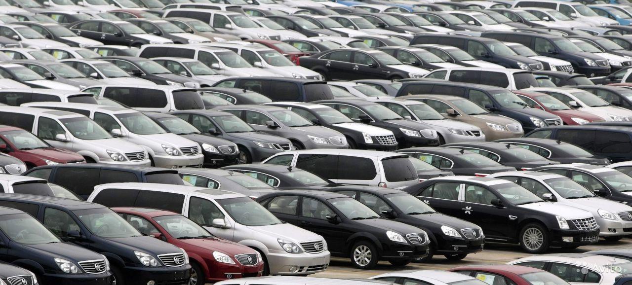 рынок подержанных машин